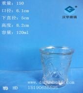 120ml玻璃烛台