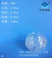 100ml玻璃烛台