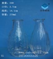 270ml玻璃香薰瓶
