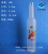 390ml蒙砂果醋玻璃瓶