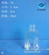 40ml六棱香水玻璃瓶