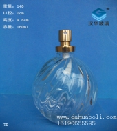 160ml工艺香水玻璃瓶