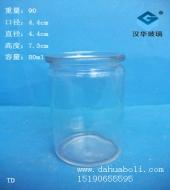 80ml玻璃瓶