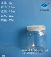360ml玻璃组培瓶