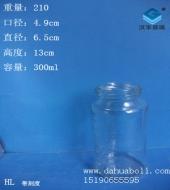 300ml带刻度婴儿专用奶瓶