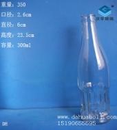 300ml汽水玻璃瓶