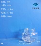 50ml玻璃方瓶