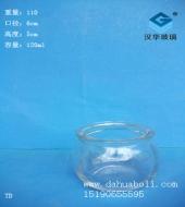 120ml玻璃瓶
