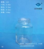 120ml虫草玻璃瓶