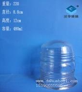 480ml玻璃灯罩