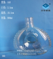 800ml工艺玻璃酒瓶
