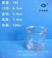 130ml蜡烛玻璃杯