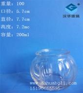 200ml南瓜玻璃烛台
