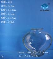 370ml心形许愿玻璃瓶