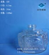 1100ml酒精灯玻璃瓶
