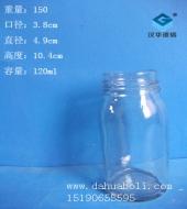 120ml枇杷膏玻璃瓶