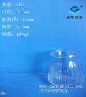 130ml玻璃布丁瓶