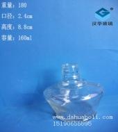 150ml酒精灯玻璃瓶
