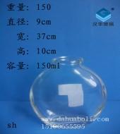 150ml扁香薰玻璃瓶