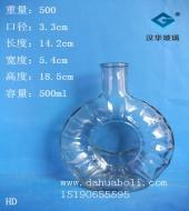500mlXO玻璃酒瓶