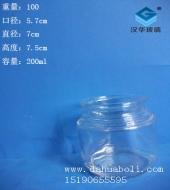 200ml玻璃瓶