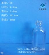 40ml精油玻璃瓶