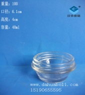 40ml膏霜玻璃瓶