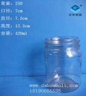 420ml圆形蜂蜜玻璃瓶
