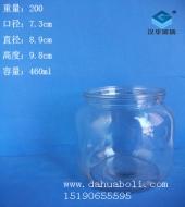 450ml玻璃瓶