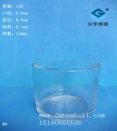 150ml玻璃烛台