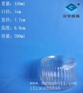 200ml玻璃烛台