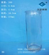 270ml直筒玻璃烛台