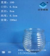 290ml螺纹玻璃烛台