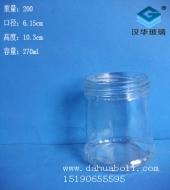 270ml蜂蜜玻璃瓶