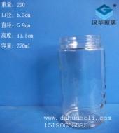 270ml直筒蜂蜜玻璃瓶