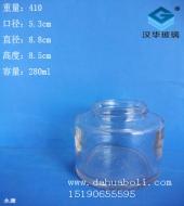 280ml玻璃蜂蜜瓶
