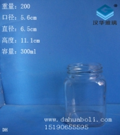 300ml方形蜂蜜玻璃瓶