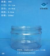 550ml玻璃蜂蜜瓶