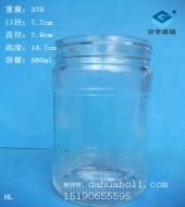 560ml蜂蜜玻璃瓶