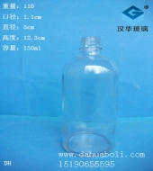 150ml精油玻璃瓶