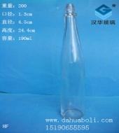190ml花露水玻璃瓶