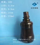 250ml喷涂玻璃酒瓶