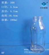 280ml果汁玻璃瓶