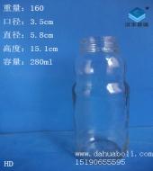 280ml玻璃饮料瓶
