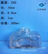200ml墨水玻璃瓶