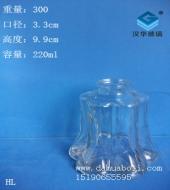 220ml香薰玻璃瓶