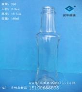 150ml麻油玻璃瓶