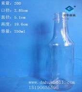 250ml酱油醋玻璃瓶