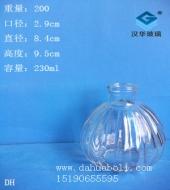 230ml玻璃香薰瓶