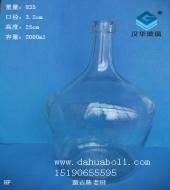 2000ml大容量玻璃酒瓶